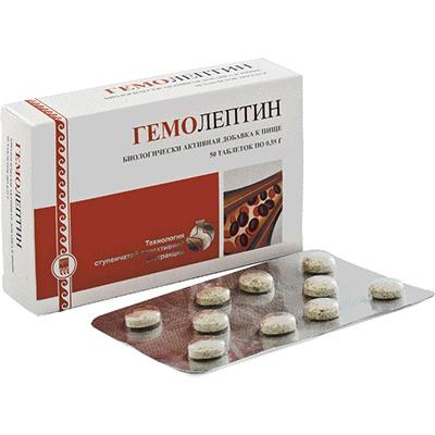 gemoleptin