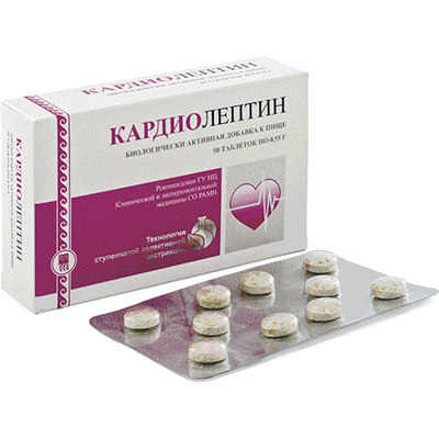 kardioleptin