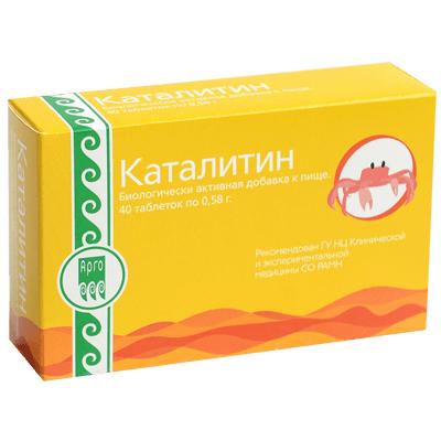 katalitin