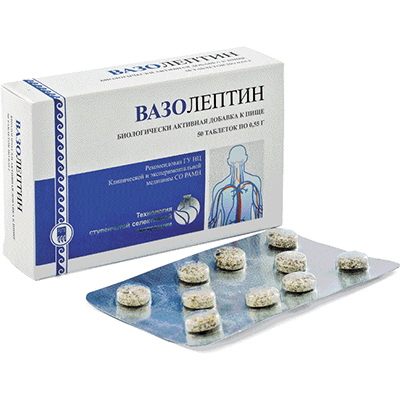 vazoleptin